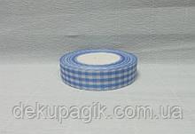Лента тканевая, Голубая с белой клеткой, 2,5см