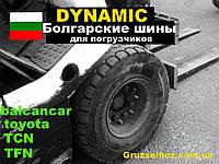 """Болгарские шины """" Dynamic """" для вилочных погрузчиков"""