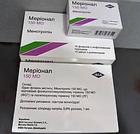 Мерионал лиоф д/ин 150 МЕ 1мл фл №1 /+ р-тель/ ФСГ+ЛГ