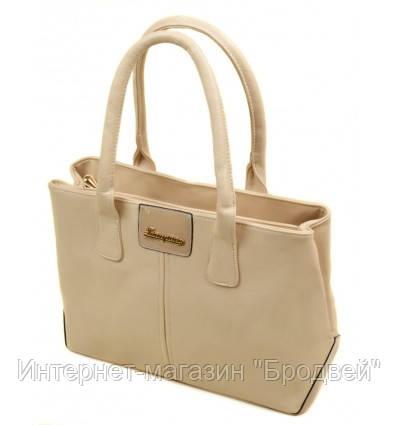 48bbf96583e5 Модная женская сумка осень зима - Интернет-магазин