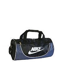 Спортивная сумка в форме цилиндра Nike105 маленькая чёрно-серая