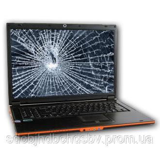 Ремонт Замена матрицы экрана ноутбука сервисный центр в Харькове