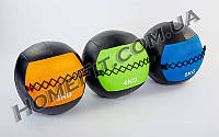 Wall Ball (волбол, медбол) для кроссфита - 33см, вес от 3кг до 10кг, кожа PU
