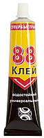 Клей 88 Химик 40 мл (туба) (52246)