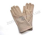 Женские перчатки зимние со стразами бежевые