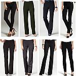 Як вибрати брюки по типу фігури?