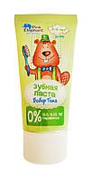 Детская зубная паста Pink Elephant for boy Бобер Тема - 50 мл.