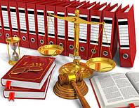 Регистрация юридических и физических лиц.