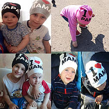 Детская шапка Папа Мама