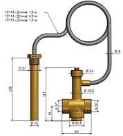 Охлаждающий вентиль BVTS для твердотопливных котлов