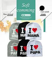 Детская шапка I love Papa and Mama
