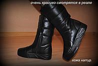 Дутики женские кожаные зимние на платформе