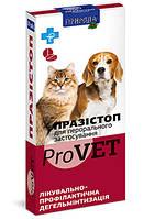 Празистоп ProVET таблетки от глистов для собак и кошек, 1 шт Природа