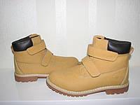 Зимние теплые кроссовки, ботинки с мехом Ботинки зимние рыжие тимберленды 39