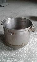 Дежа на 40 литров б/у