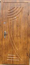 Броньовані двері українського виробництва з МДФ, фото 2