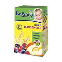 Беллакт Безмолочная каша овсяная с лесовыми ягодами с 5 месяцев 250 г