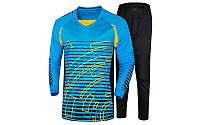 Форма футбольного воротаря CO-022-LB блакитна