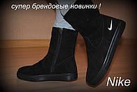 """Слипоны """"Nike- черные """" замшевые"""