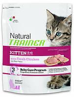 Корм для котят с курицей Trainer Natural Kitten