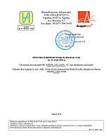 Испытания продукции, сырья на соответствие нормам по ТУ, ДСТУ, ГОСТ