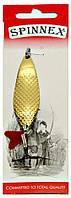 Блесна Spinnex колебалка  PERCH  (золото) 15g. (5шт/уп)