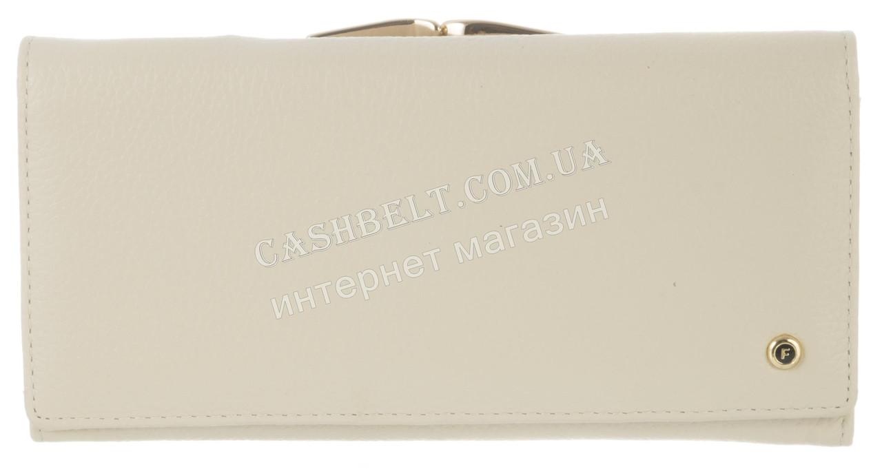 Стильный прочный женский кошелек с кожи высокого качественный SALFEITE art. 2118 W светло бежевый