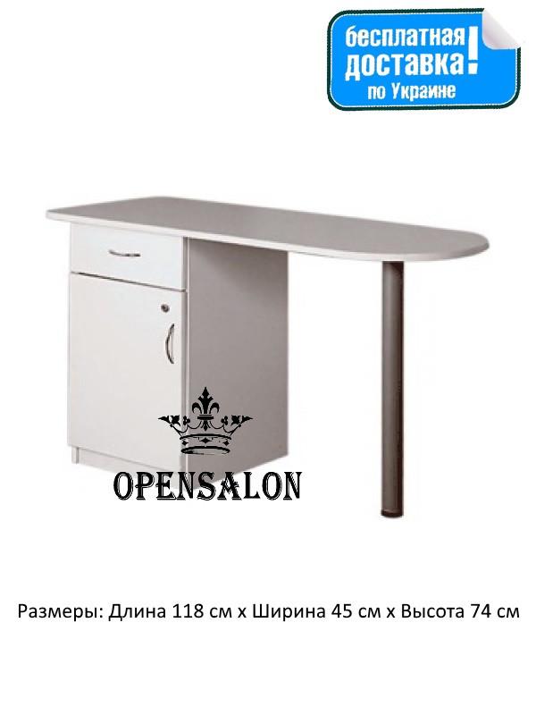 Маникюрный стол Класик