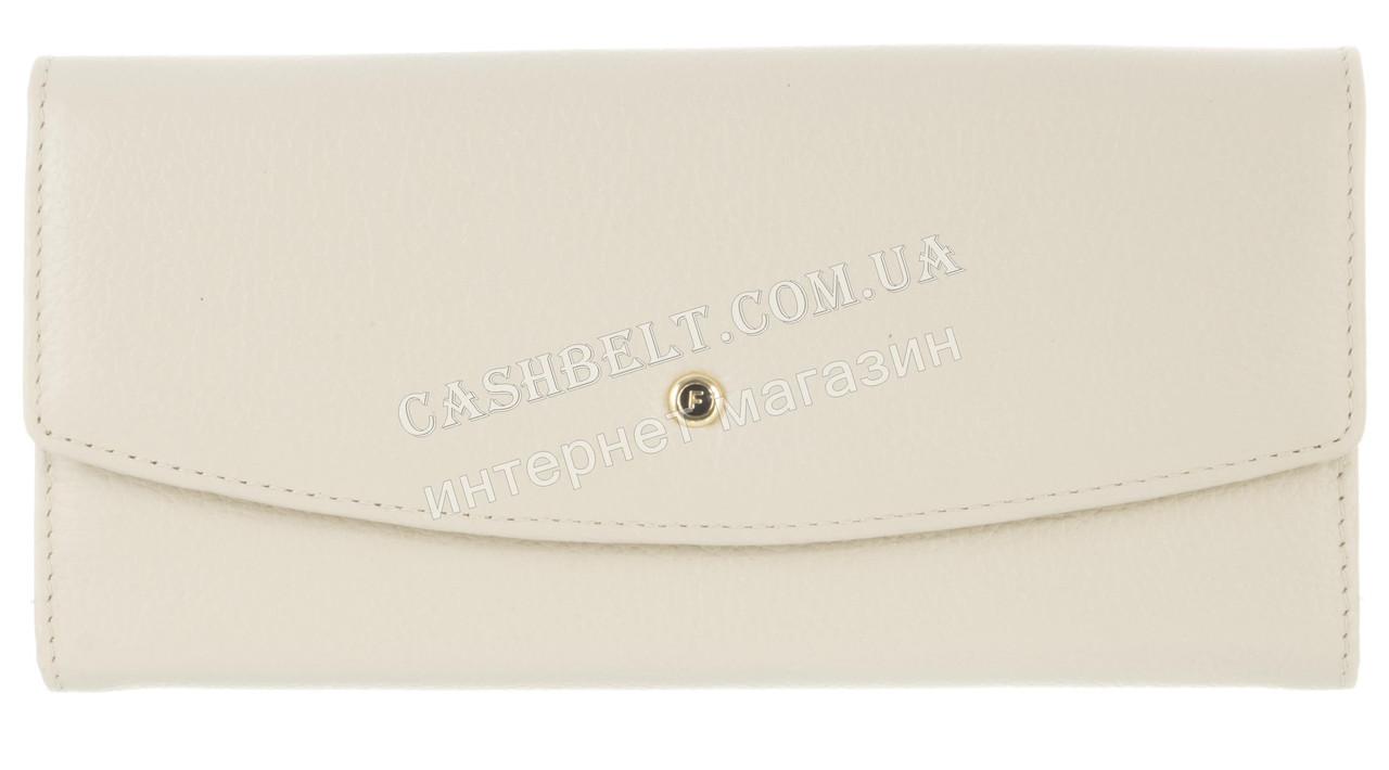 Міцний стильний жіночий гаманець з шкіри високої якісний SALFEITE art. 2148 W світло бежевий