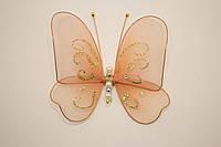 Бабочки декоративные среднего размера 13*13 см крем брюле