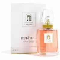 Женская парфюмированная вода Peut-Etre Lancôme воплощает в себе романтическую поэзию и ожидание любви AAT