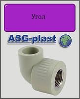 "Угол 40х1 1/4"" ВР ASG-plast полипропилен"