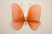Бабочки декоративные среднего размера 13*13 см сладкий мандарин