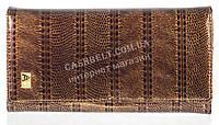 Элитный лаковый стильный женский кошелек с кожи высокого качественный ALBERTO FELINI art. E1882-4425 кофе
