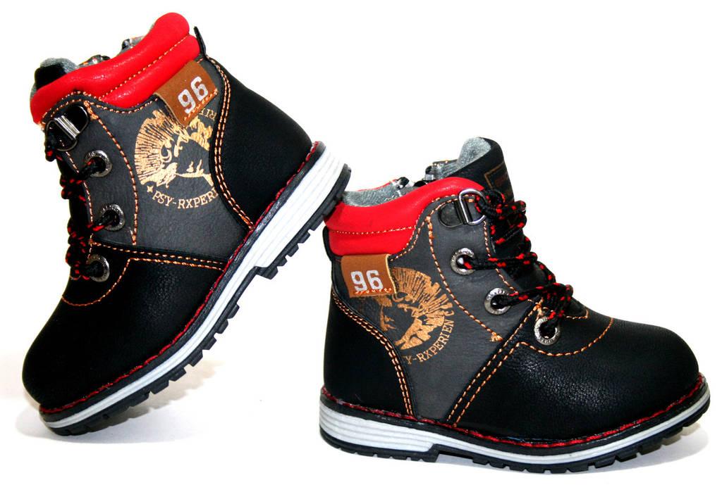 Детские зимние ботинки Badoxx Польша (размеры 21-26)