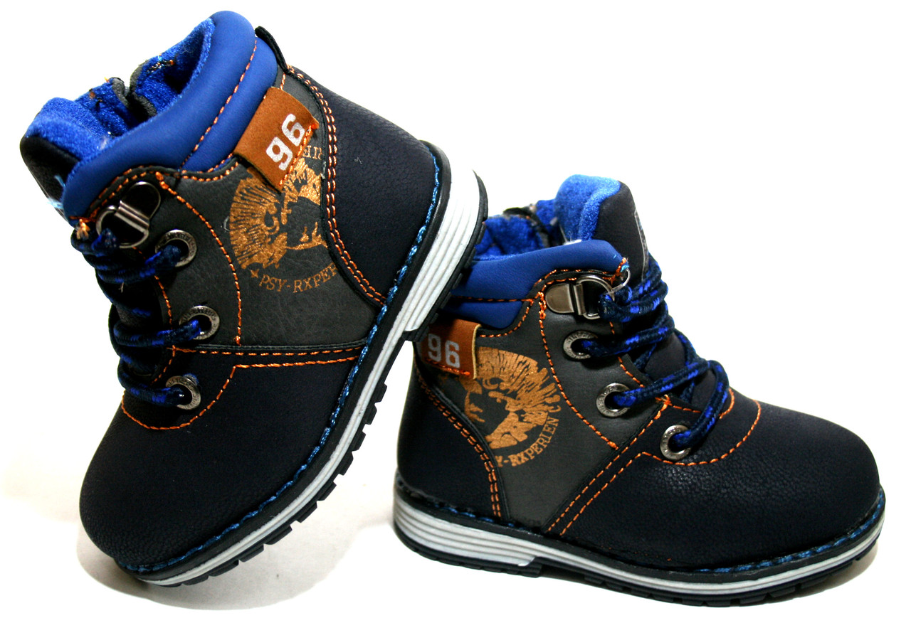 Дитячі зимові черевики Badoxx Польща (розміри 21-26)