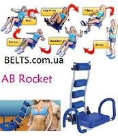 Тренажер для спины и пресса Аб Рокет, фото 1