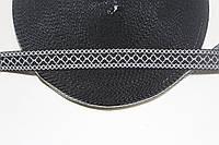 Т/О ромбик 20мм (50м) черный+белый, фото 1