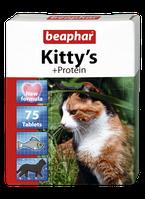 Витамины БЕАФАР Китис Протеин коти таб №75 рыбки (Beaphar)