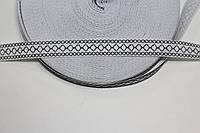 Т/О ромбик 20мм (50м) белый+черный, фото 1