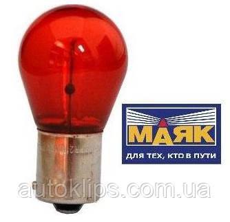 """Лампа 12V P12W цоколь BA15S ( КРАСНАЯ )  """"МАЯК"""""""