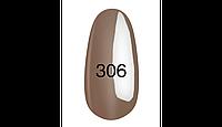 Гель-Лак Kodi Professional № 306, 8мл.