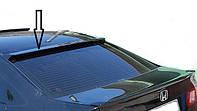 Козырек на заднее стекло Honda Accord 2008- (EVRO)
