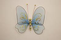 Бабочки декоративные маленькие 10*10 см голубая глазурь
