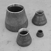 Перехід сталевий концентричний 219х133х6х4