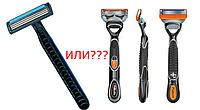 Одноразовый и многоразовый станок: что лучше для бритья?
