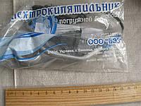 Кипятильник погружной 0,7 КВт