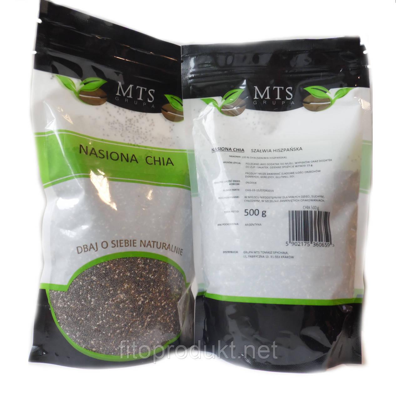 Семена Чиа для нормализации веса, 500 г