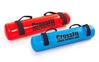 Мішок водяній для функціонального тренінгу Aqva Power Bag (р-р 20х85 см)