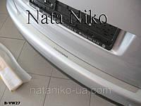 Накладка на задний бампер Volkswagen Touran II